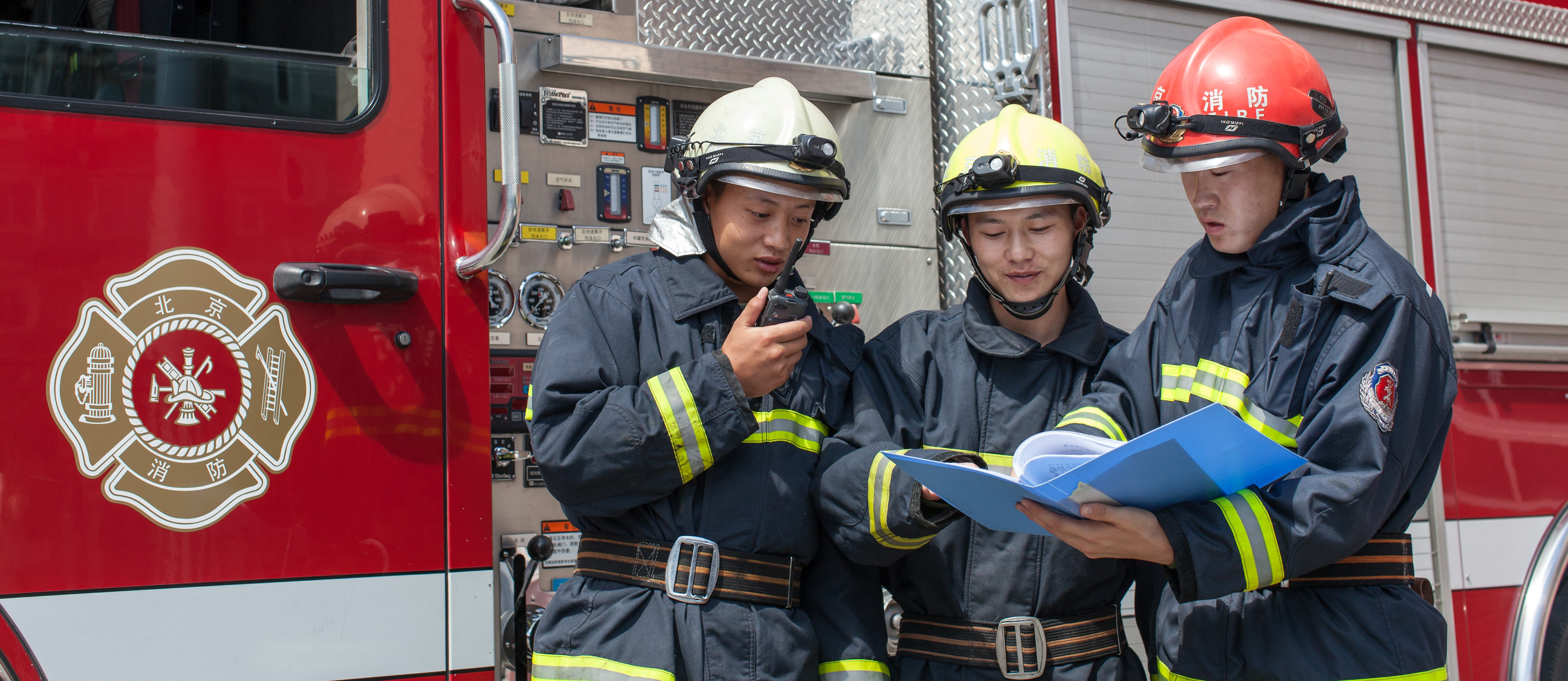 TETRA communications in use in the Beijing fire department