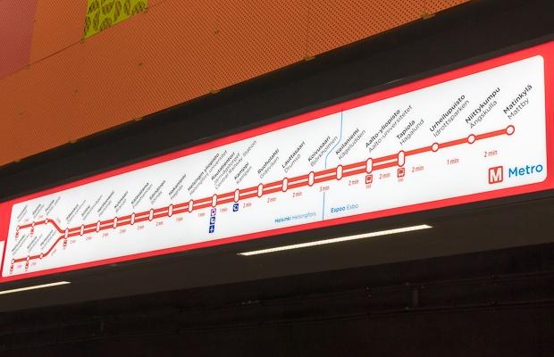 Metro_Hki_20171119_4821_2