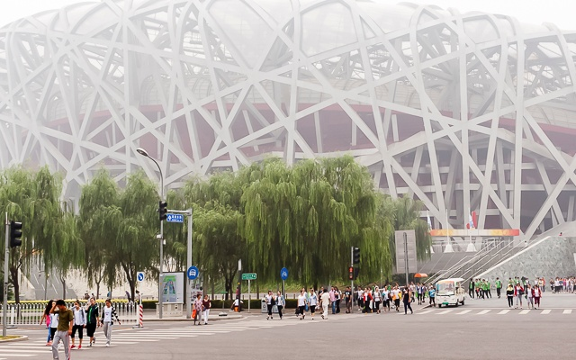 "The sporting arena ""Bird's Nest"" in Beijing"