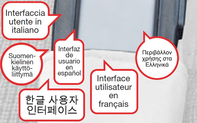 Voice_Feedback_languages_640x400