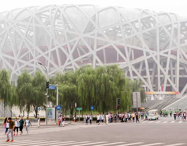 Beijing during the Olympic Games 2008