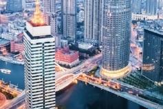 Smart-city_view-237x160