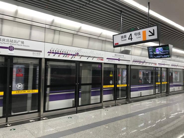 Chongqing ML4