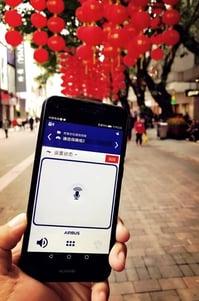 Guangzhou1-forum-1.jpg