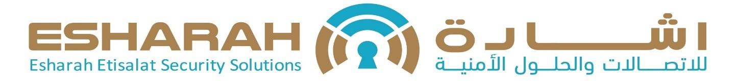 Esharah Clear logo