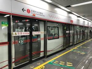 Fuzhou ML1