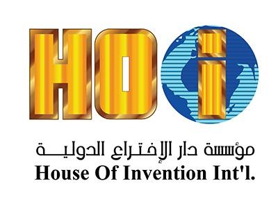 House of Invention, Saudi Arabia