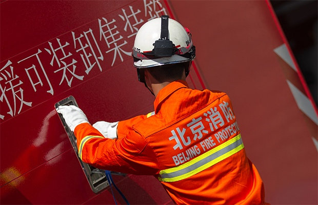 Beijing-fire-department-620x400.jpg